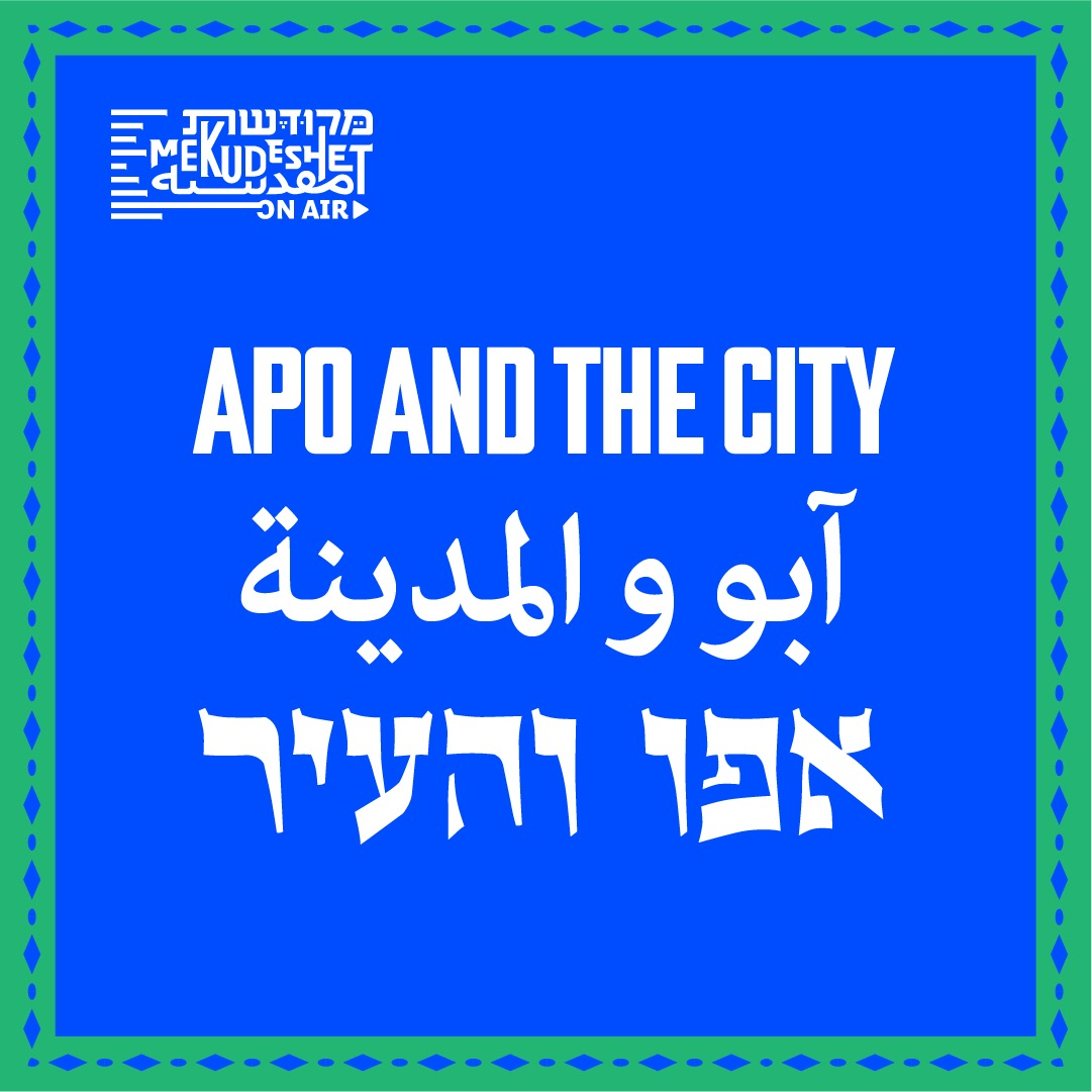 Apo and the City - Ep.1